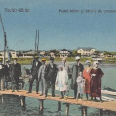 DOBROGEA, TECHIRGHIOL, PODUL BAILOR SI BARCILE DE EXCURSIUNE PE LAC - Carte Postala Dobrogea dupa 1918, Necirculata, Printata