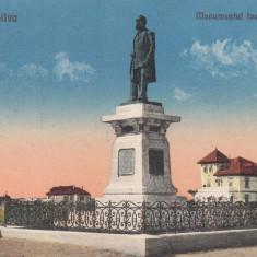 TECHIRGHIOL  CARMEN  SYLVA MONUMENTUL IOAN MOVILA  CIRCULATA JUL. ''928, Printata