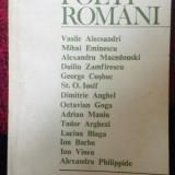 Serban cioculescu poeti romani