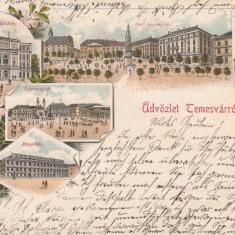 TIMISOARA SALUTARI DIN TIMISOARA SINAGOGA LITOGRAFIE CIRCULATA 1899 - Carte Postala Banat pana la 1904, Printata