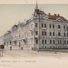 TIMISOARA, STRADA PARCULUI - Carte Postala Banat pana la 1904, Necirculata, Printata