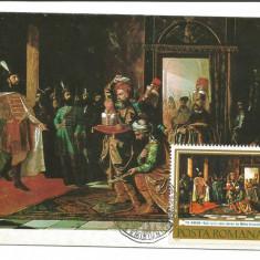 No(2)ilustrata maxima-Aman- Soli aduc daruri lui MIHAI VITEAZUL- prima zi 1975, Romania de la 1950, Oameni