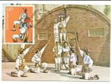No(2)ilustrata maxima-CALUSARII- prima zi 1977, Romania de la 1950, Oameni