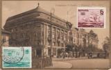 TIMISOARA  , PALATUL  TIMISIANA , T.C.V. , circulata, Printata