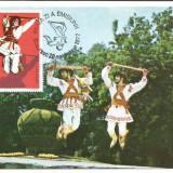 No(2)ilustrata maxima-CALUSARII- prima zi 1977, Romania de la 1950, An: 1975, Oameni