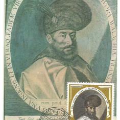 No(2)ilustrata maxima-MIHAI VITEAZUL- prima zi 1975, Romania de la 1950, Oameni