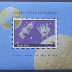 MANAMA - COSMONAUTICA 1 S/S DANTELATA, NEOBLITERATA - MA 077, Spatiu