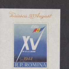 TRNS - A XV-A ANIVERSARE A ELIBERARII ROMANIEI - COLITA - AN 1959 - Timbre Romania, Nestampilat