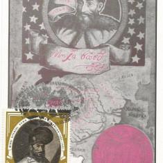 No(2)ilustrata maxima-MIHAI VITEAZUL- 2001, Romania de la 1950, Oameni