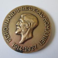 RARA! MEDALIE FERDINAND I(1914-1927) GRAVOR PRINTESA ILEANA - Medalii Romania, An: 1929