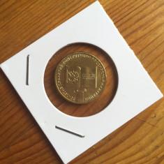 Rusia  2013 moneda comemorativa   10 ruble  AUNC   Constitutia, Europa