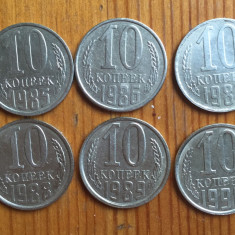 Rusia Urss 1985 lot monede 10 kopeici, Europa