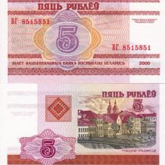BELARUS 5 ruble 2000 UNC!!! - bancnota europa