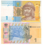 SV * Ucraina  1  HRYVNA  /  GRIVNA  2011     UNC