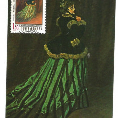 No(2)ilustrata maxima-CLAUDE MONEL-Camille, sotia artistului-prima zi, Romania de la 1950, An: 1970