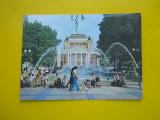 HOPCT 22855  BULGARIA SOFIA -TEATRUL  VAZOV /STAMPILOGRAFIE DEOSEBITA-CIRCULATA