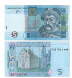 SV * Ucraina  5  HRYVNI  /  GRIVNE  2011     UNC