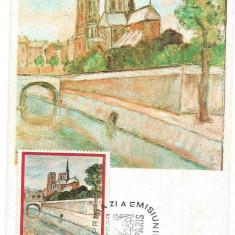 No(2)ilustrata maxima-ARPHILA 75 colita-prima zi, Romania de la 1950, An: 1982