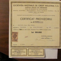 PVM - Certificat Provizoriu 100000 lei SOCIETATEA NATIONALA de CREDIT INDUSTRIAL, Romania 1900 - 1950
