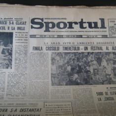 Ziarul Sportul(14 mai 1973), Universitatea Craiova s-a distantat in clasament,
