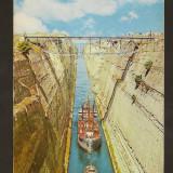 Grecia-Carte postala,transporturi navale,vase,canal,pod de cale ferata suspendat
