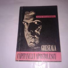 HORIA TECUCEANU - GRESEALA CAPITANULUI APOSTOLESCU - Carte politiste