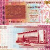 BANGLADESH 100 taka 2013 COMEMORATIVA UNC!!! - bancnota asia