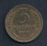 RUSIA URSS 3 COPEICI KOPEICI KOPEIKI 1955  [1]  livrare in cartonas, Europa, Cupru (arama)