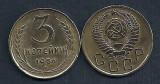 RUSIA URSS 3 COPEICI KOPEICI KOPEIKI 1956  [1]  livrare in cartonas