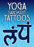 Yoga Sanskrit Tattoos [With Tattoos]