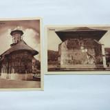BUCOVINA-MANASTIRILE SUCEVITA SI VORONET-2 IMAGINI DIN PLIANT SUVENIR ANII 40 - Carte postala tematica, Necirculata, Printata