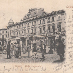 PLOIESTI PIATA LEGUMELOR MAGAZINE BACANIA CENTRALA CLASICA TCV CIRC.1903 - Carte Postala Muntenia pana la 1904, Circulata, Printata