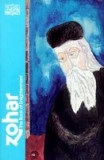 Zohar: The Book of Enlightenment