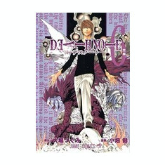 Death Note, Volume 6 - Carte in engleza