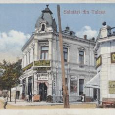 TULCEA, SALUTARI DIN TULCEA, COFETARIE, MAGAZIN DE MOBILA, BANCA DE SCONT - Carte Postala Dobrogea 1904-1918, Circulata, Printata