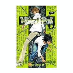 Death Note, Volume 5 - Carte in engleza