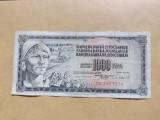 Iugoslavia  1000  Dinari  4.XI.1981.