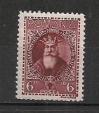 Romania.1932 500 ani nastere Alexandru cel Bun  AX.12