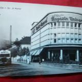 Ilustrata Resita - Str.6 Martie Magazinul Universal cca.1960 - Carte Postala Banat dupa 1918, Necirculata, Fotografie