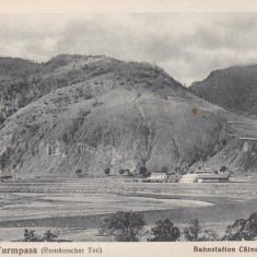 OLTENIA, CAINENI GARA FEROVIARA - Carte Postala Oltenia dupa 1918, Necirculata, Printata