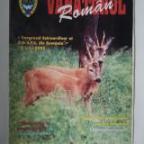 REVISTA VANATORUL ROMAN - NUMARUL 7, ANUL 2005 { CU ILUSTRATII }