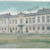 1929 - Bucovina, Suceava, RADAUTI - old postcard - unused