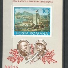 No(100)-colita nedantelata-100 DE ANI DE LA RAZBOIUL PENTRU INDEPENDENTA -1977 - Timbre Romania, Militar, Nestampilat