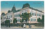 2017 - SILISTRA, Dobrogea, High School - old postcard - unused