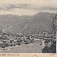 OLTENIA, VALCEA, CAINENI, VEDERE GENERALA, CIRCULATA - Carte Postala Oltenia dupa 1918, Printata
