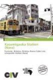 Kasumigaoka Station (Nara)