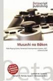 Musashi No B Ken