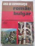 Tiberiu Iovan - Ghid de conversatie roman bulgar, Alta editura