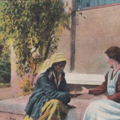 SALUTARI DIN ROMANIA , TIGANCA GHICITOARE, Necirculata, Printata