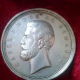 Serbarea proclamarii Regatului 10 MAI 1881, Carol I Rege al Romaniei, medalie - Medalii Romania